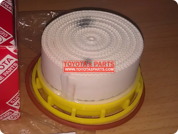 The Japanese Genuine Toyota Parts